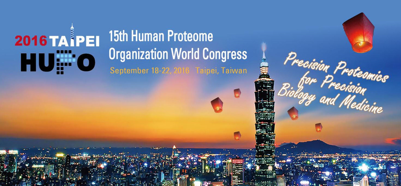 15th HUPO World Congress