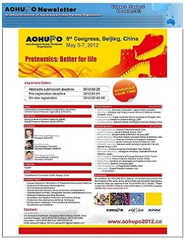 AOHUPO Newsletter Vol. 2, No. 2